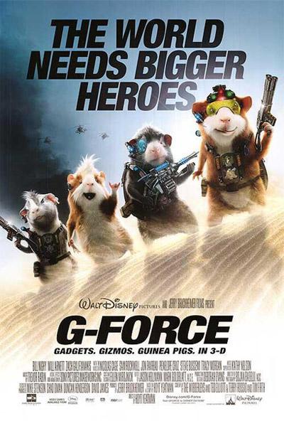004_gforce